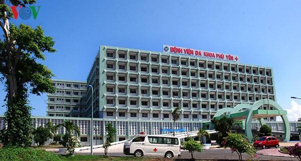 PHU YEN HOSPITAL