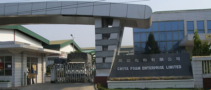 THE WORSHOP - CHIYA FOAM ENTERPRISE LIMITED