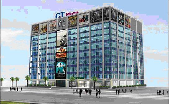 C.T PLAZA BUILDING