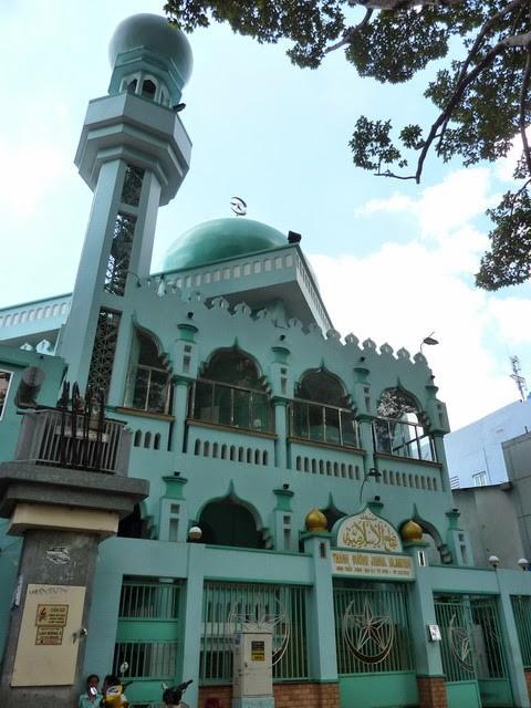 JAMIUL ISLAMIYAH
