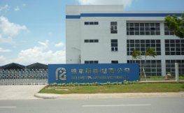 FAR EASTERN APPAREL (VIETNAM) LTD